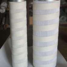 电厂滤芯 电厂滤芯FBX-250×30,哪里有,广溢滤芯厂生产批发