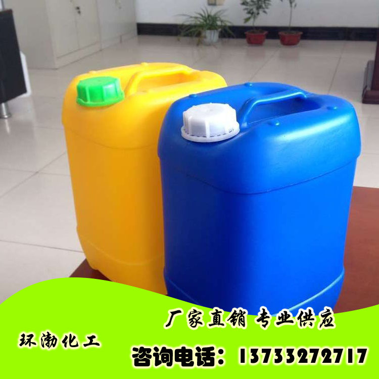 地面屋里表面活性剂 84消毒液