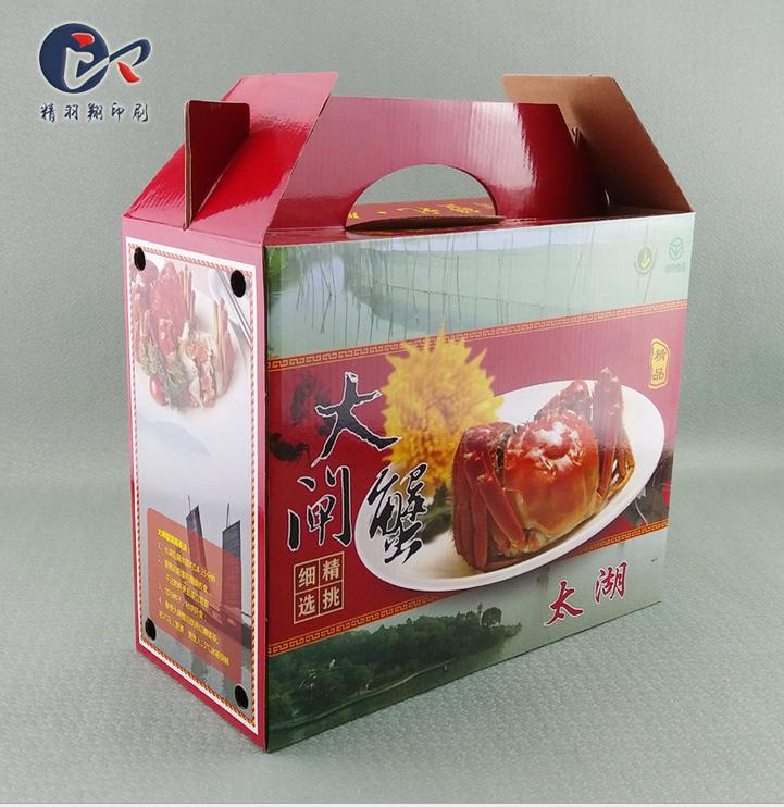 瓦楞纸牛皮纸彩盒服装包装纸盒子彩色印刷食品包装 印刷厂家生产