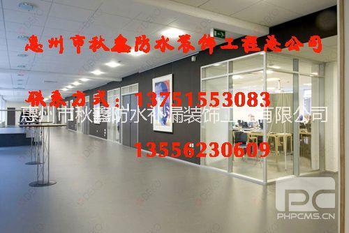 惠州天花吊顶铝扣板吊项专业有保证 四角楼工厂专业石膏板吊顶