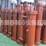 冷水机蒸发器