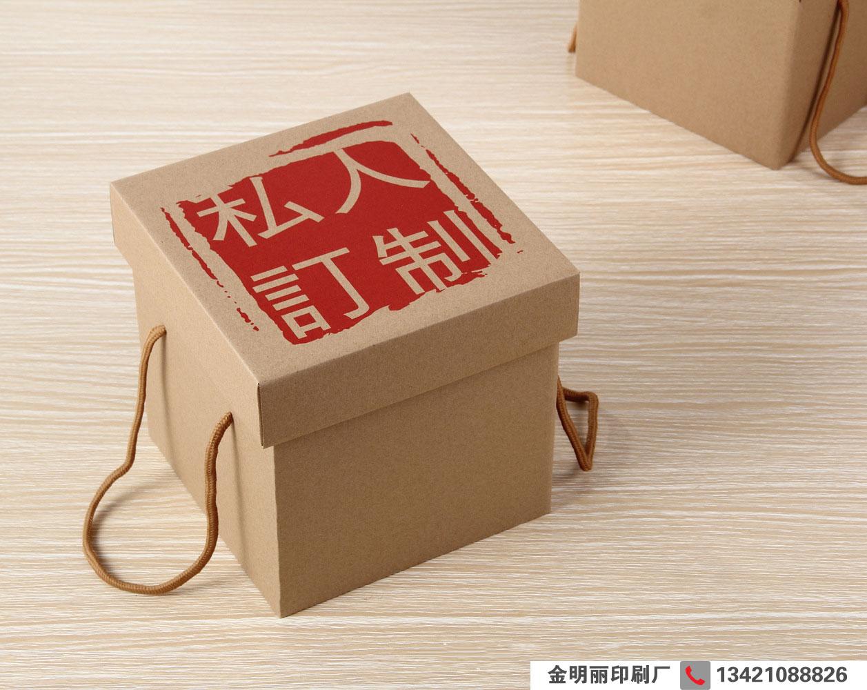 纸箱厂家批发私人定制礼盒 牛皮卡手提礼品包装盒