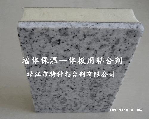 大理石与PU聚氨酯硬泡粘接的胶图片/大理石与PU聚氨酯硬泡粘接的胶样板图 (2)