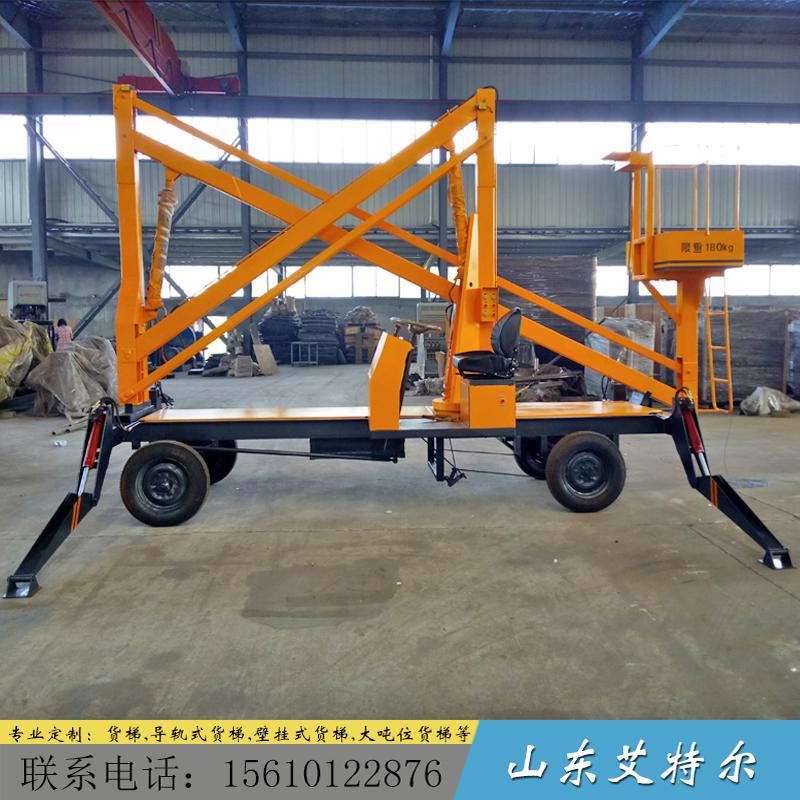曲臂式高空作业平台 液压简易曲折园林路政升降机