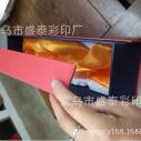 2017年新设计豪华专业纸礼盒包装