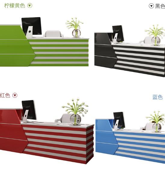上海办公家具办公桌现代时尚板式收银台前 上海收银台前台咨询台接待吧台定做包邮