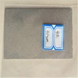 钛粉末烧结滤板 微孔钛发泡板 泡沫钛、钛烧结滤芯、金属滤芯