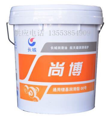 长期批发长城尚博 通用锂基脂黄油1号2号3 轴承长润滑油 长城润滑脂黄油