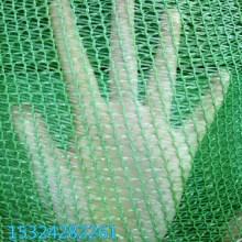 生产农用3针遮阳网