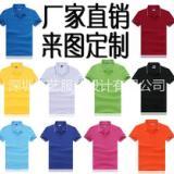 供应深圳T恤POLO衫班服定制广告衫 职业装定制 工作服 文化衫定做