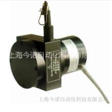 拉绳位移传感器JNLDP50C 上海今诺 质优价平