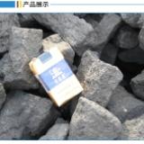 辽宁焦炭 辽宁低硫焦炭,铸造焦炭厂家,低硫焦炭金光焦化