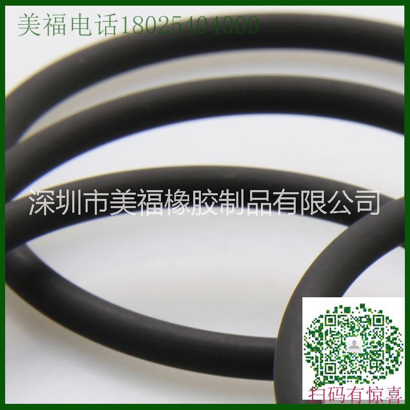 Φ20.22*3.53活塞氟胶圈 DIN 3771-viton-FKM-氟橡胶密封圈