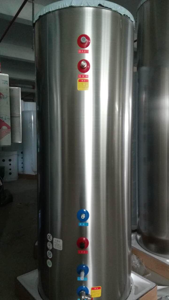 供应空气源热泵氟循环承压换热水箱