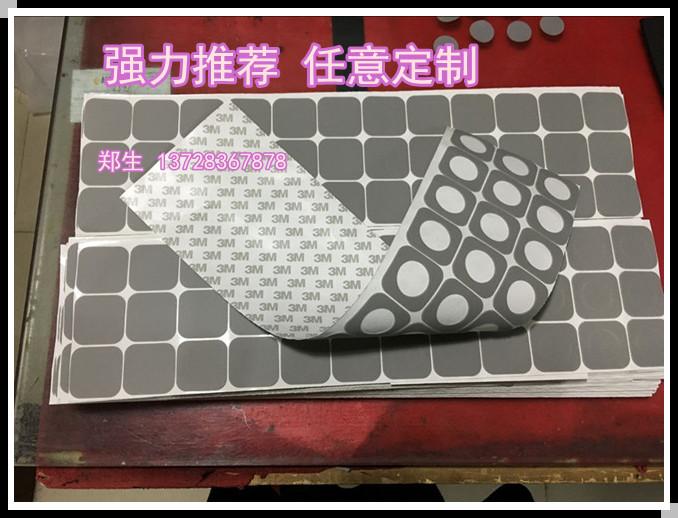 供应半球形透明硅胶粒 黑色防滑防震圆形硅胶垫 单面3M硅胶垫