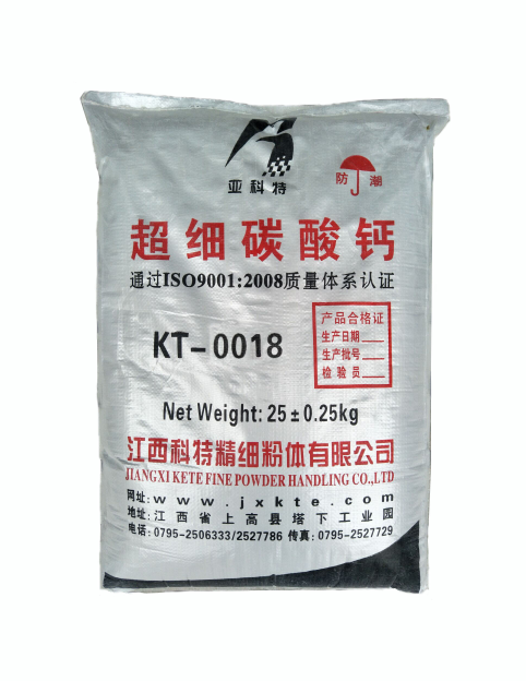 江西厂家供应重质碳酸钙400目   超细碳酸钙系列  规格齐全