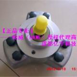 德国哈威HAWE柱塞泵 德国哈威HAWE柱塞泵R2.5
