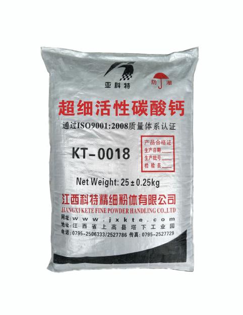大量供应 高白度活性碳酸钙 优质活性重质碳酸钙 分散性好 纯度高