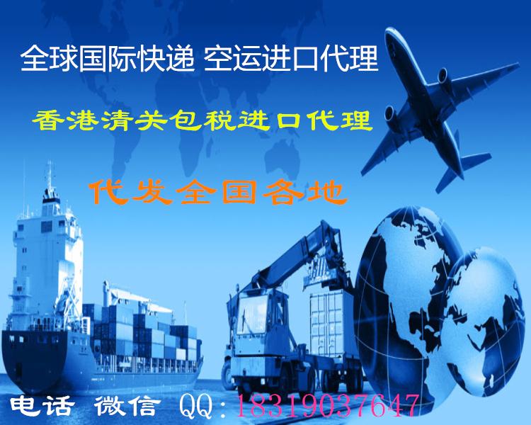 美国鞋子进口到香港清关到深圳 美国鞋子进口到香港包税清关到深圳