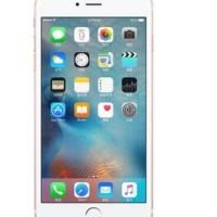 4.7寸 苹果7 iPhone 4.7寸 苹果7 iPhone 7 苹果原装屏 3G/64G 三卡三待 双4G 120
