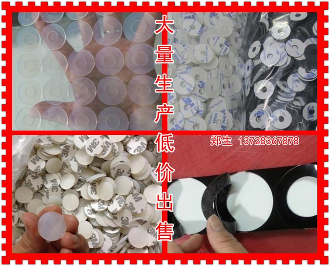 供应透明硅胶 3M防水硅胶圈 防滑耐磨硅胶垫 防滑脚垫 环保