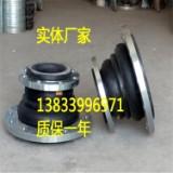 柔性橡胶软接头DN200PN1.6 丝扣连接橡胶软接头 大口径双球体橡胶软接头厂家