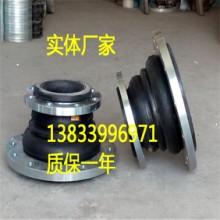 柔性橡膠軟接頭DN200PN1.6 絲扣連接橡膠軟接頭 大口徑雙球體橡膠軟接頭廠家圖片