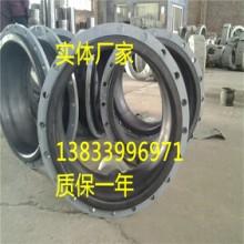 防脱拉可曲挠橡胶软接头DN250pn1.0 加强型橡胶软接头 批发橡胶软接头质量保证批发