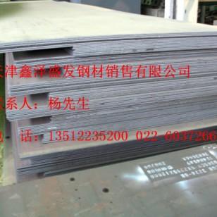 Q345C中厚板图片