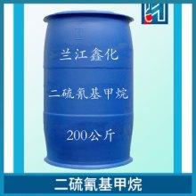 二硫氰基甲烷液 水产养殖水质处理剂杀菌、抗病毒药/杀菌灭藻剂 二硫氰基甲烷溶液