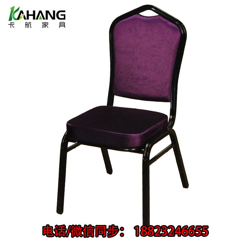 伸缩椅子设计图
