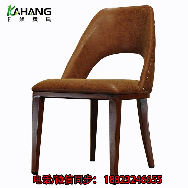 酒店椅厂家批发简约现代 卡航家具 高档餐椅 北欧休闲靠背咖啡厅