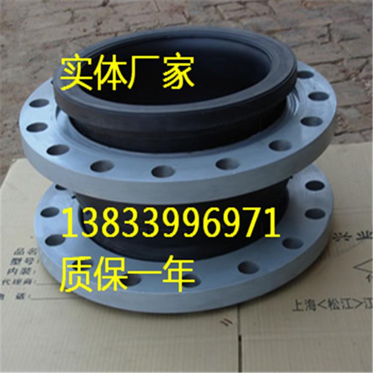 美标法兰橡胶软接头DN300PN1.0 柔性橡胶接头 橡胶膨胀节生产厂家