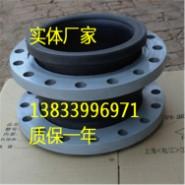 柔性橡胶减震器DN600图片