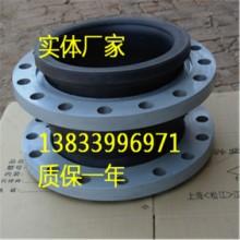 橡胶减震器DN400PN1.0 优质橡胶软接头 河北耐磨橡胶减震器生产厂家