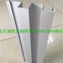 广东欧佰铝长城板厂家 凹凸形铝长城板价格 金属铝长城板样板图