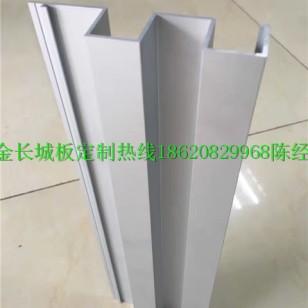 广东木纹铝长城板厂家图片