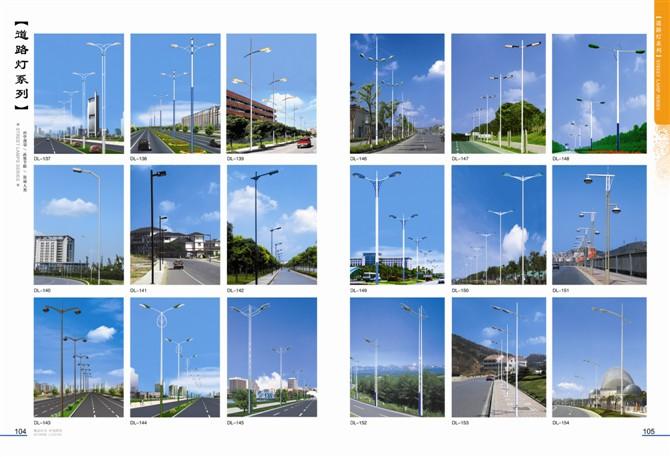 一体化 太阳能路灯6米 led太阳能照明 户外景观照明亮化灯具