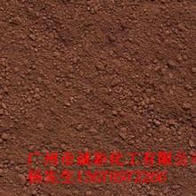 供应氧化铁棕颜料