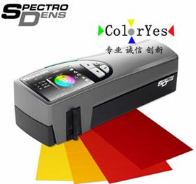 德国泰强techkon分光密度仪印版检测仪plate网点密度计