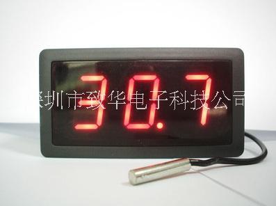 数码管全兼容电子温度计IC(ZH