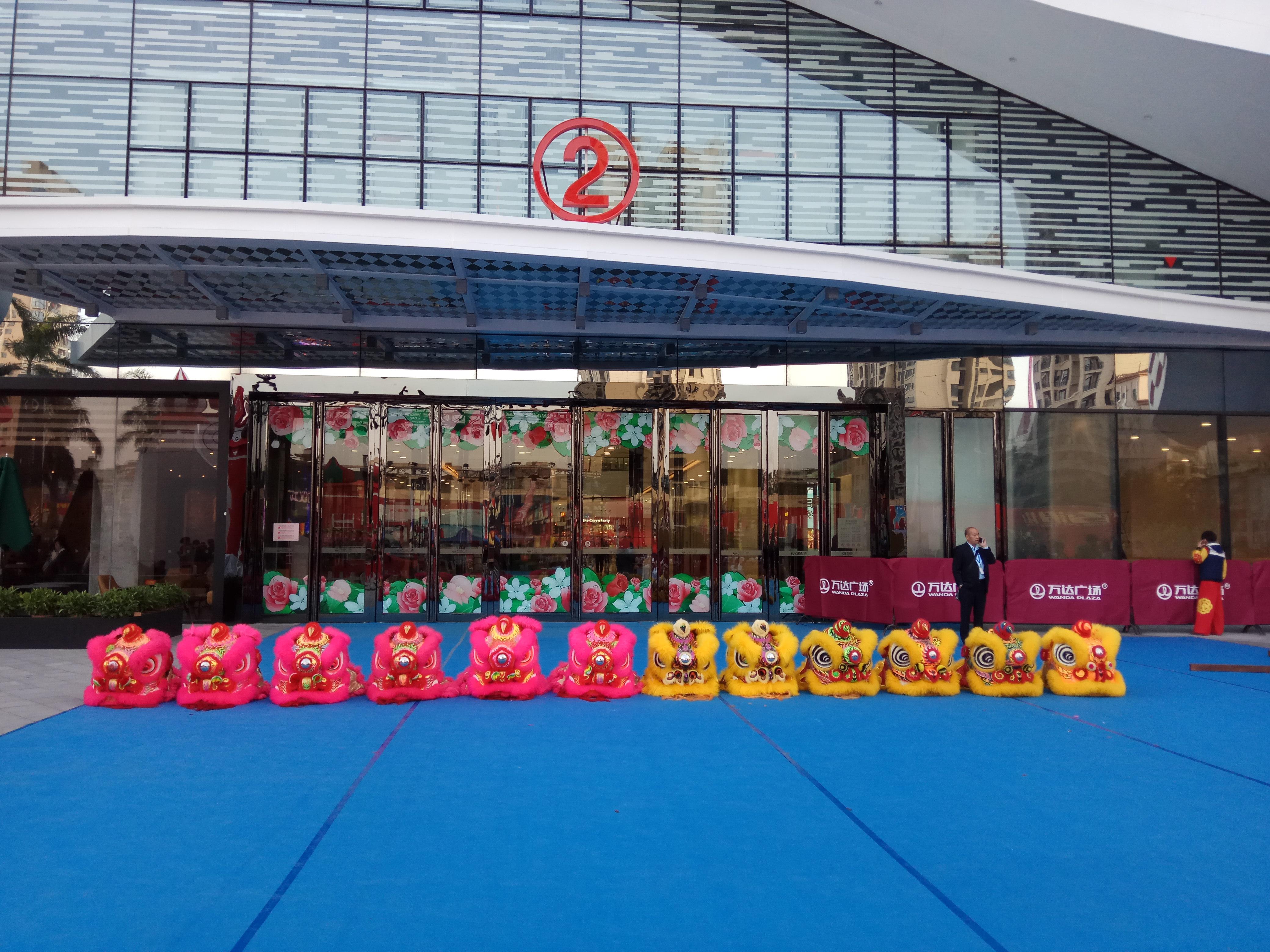 郴州舞狮队