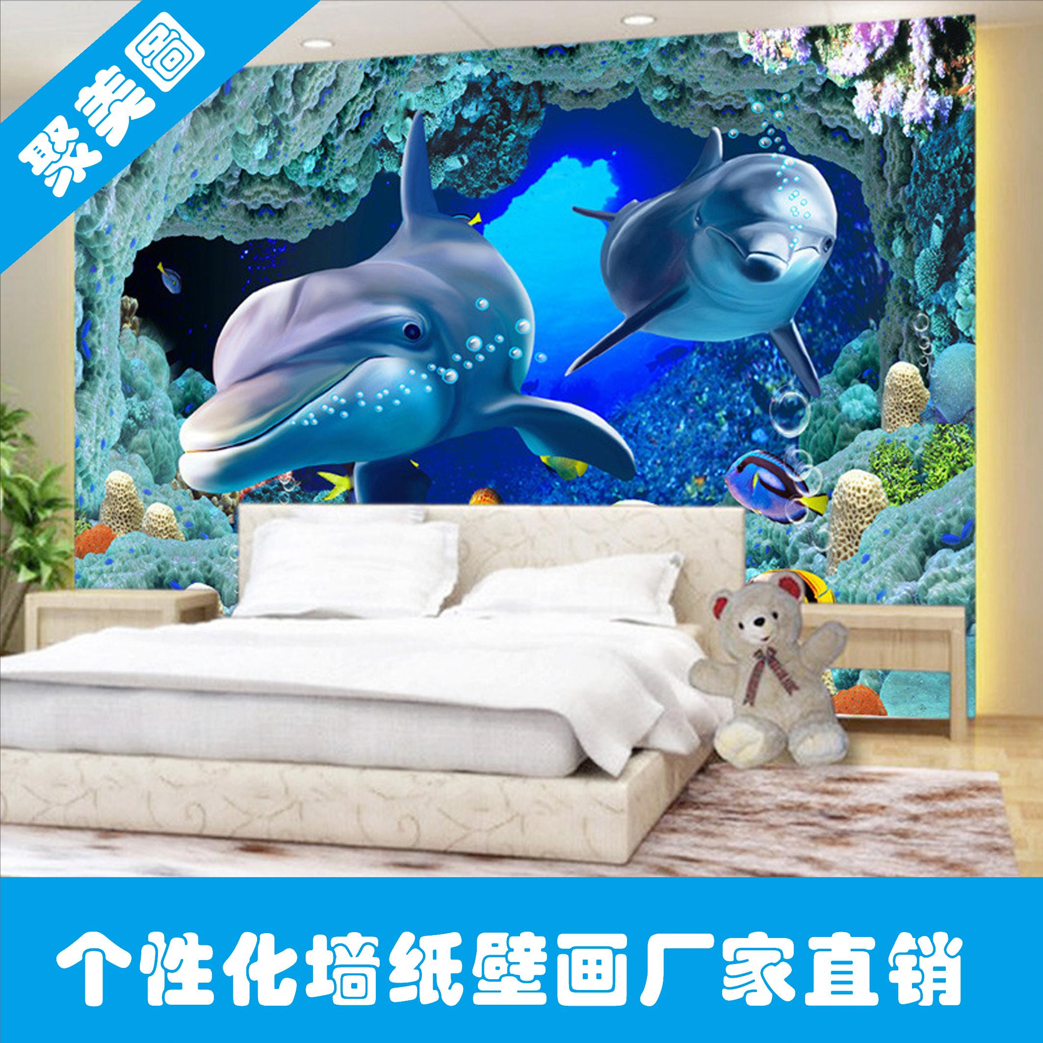 深圳3d个性化墙纸 深圳3d个性化墙纸 3d海底生物