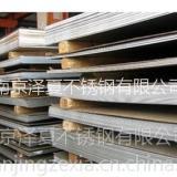 南京不锈钢薄板厂家 不锈钢花纹板价格 南京泽夏
