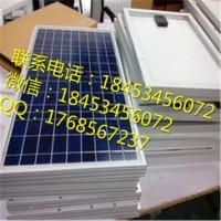多晶太阳能光伏板家用100W