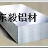 铝合金薄板Al99.90机械性能