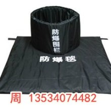 FBT-001防爆毯1.2米1.6米 防爆毯价格 防爆毯如何使用批发