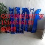 Q235钢板立柱厂家