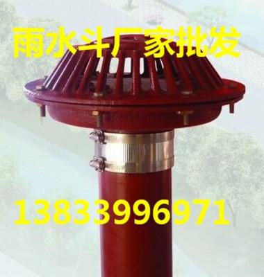 碳钢雨水斗DN200图片/碳钢雨水斗DN200样板图 (4)