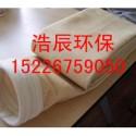 涤纶针刺毡除尘布袋 覆膜除尘滤袋批发价格实惠
